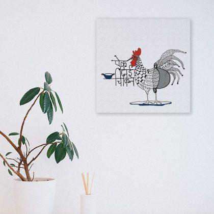 Kadai Chicken Wall Art