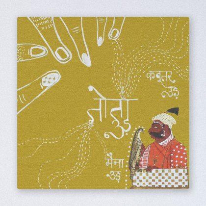 Chidiya ud Art Work