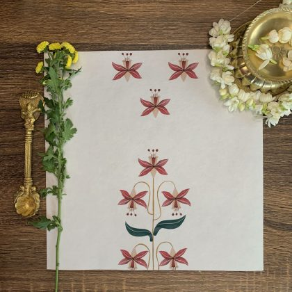 Rani Wallpaper