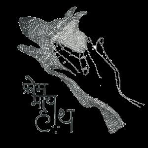 Kalakaari Haath - from my haath